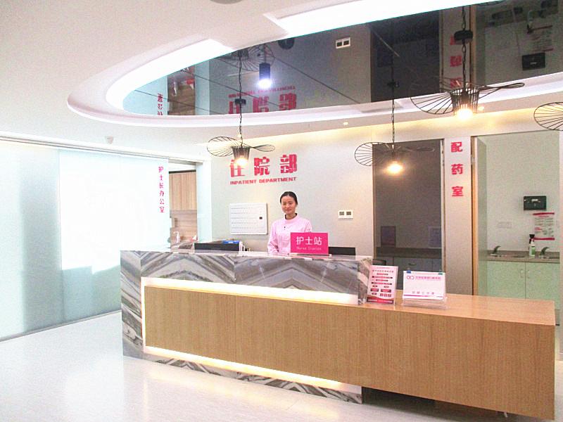 爱康健口腔医院8楼住院部