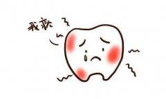 冬至进补,可千万别忘记保护牙齿!