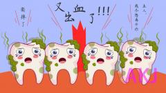 刷牙时出现牙龈出血,应该怎么办?