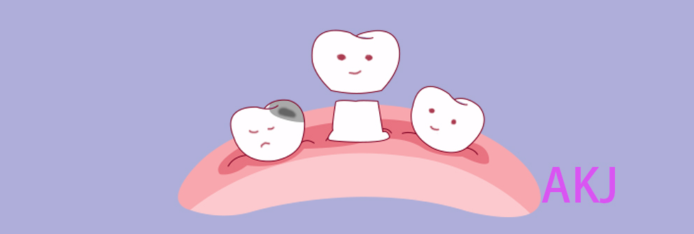牙齿缺损较大做烤瓷牙