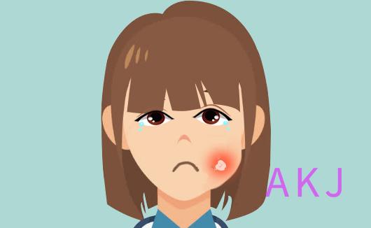 智齿发炎肿痛
