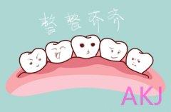 戴牙套多久有变化?效果明显吗